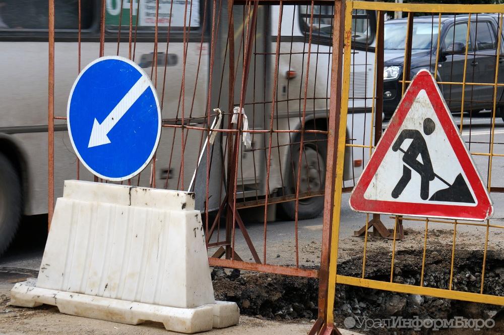 ВЕкатеринбурге настроительство улицы Академика Сахарова истратят млрд руб.