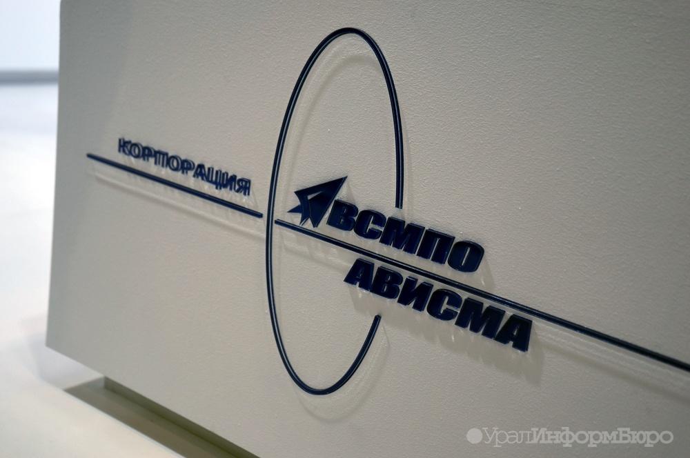 Ural Boeing Manufacturing инвестирует неменее 5,5 млрд руб вновое предприятие