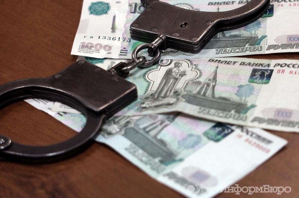 Челябинец обманул коммерческие организации на44 млн руб.