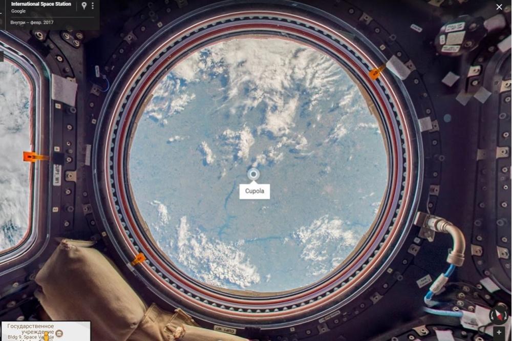 Google Street View и NASA запустили виртуальную экскурсию по МКС