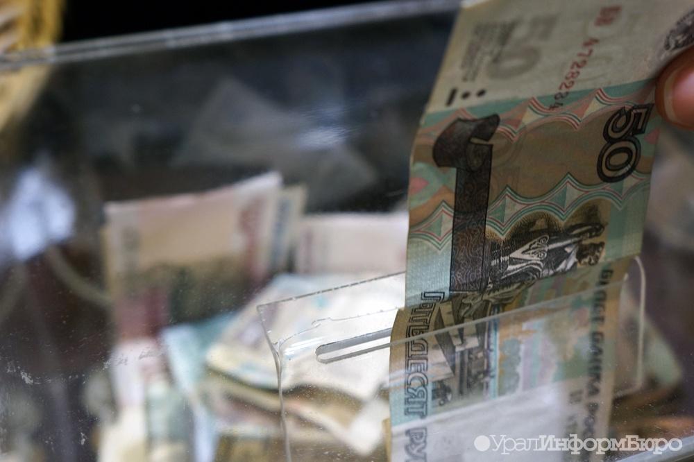 Кузнецова поддержала освобождение многодетных семей отналога наимущество