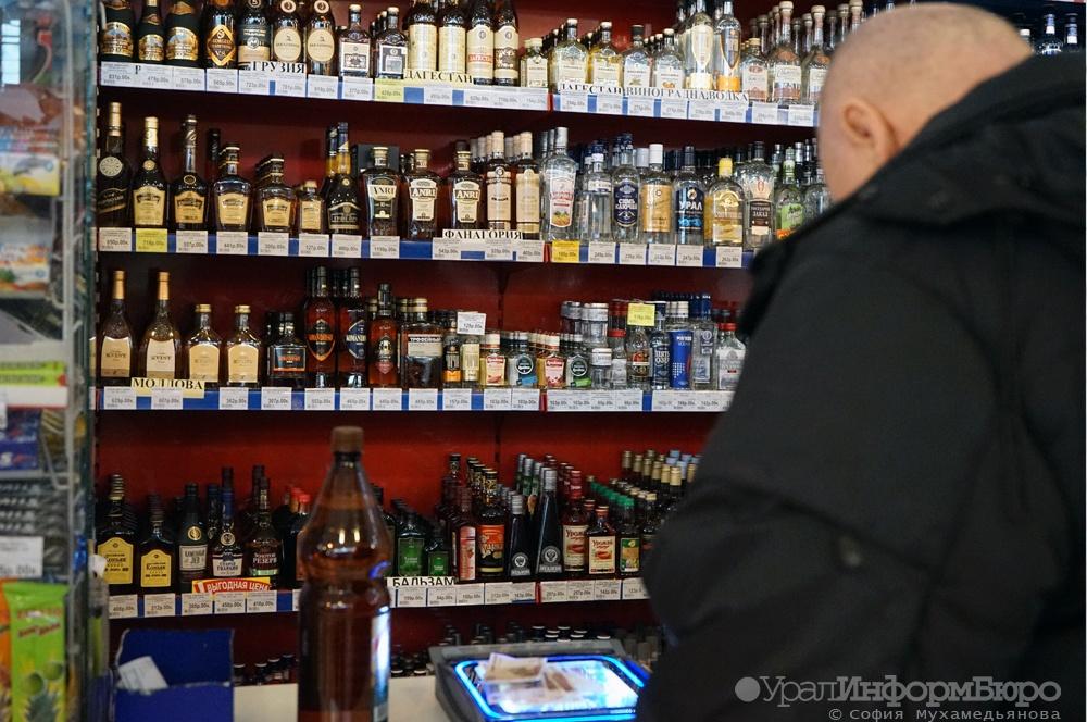 Министерству здравоохранения предложат запретить реализацию алкоголя в крошечной таре накассах