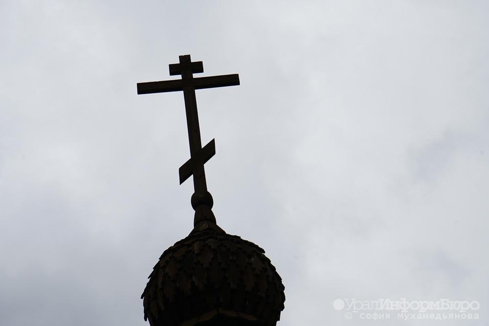 Восхождение: подростки забрались наколокольню храма
