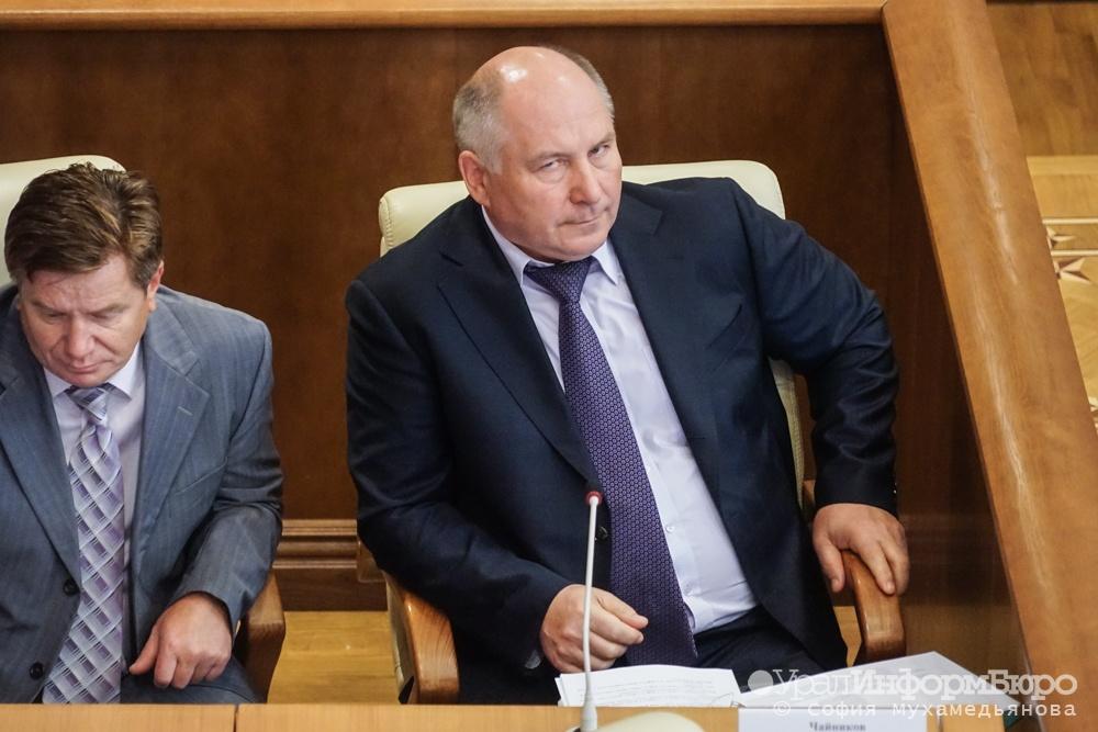 Избирком зарегистрировал первых претендентов всвердловские губернаторы