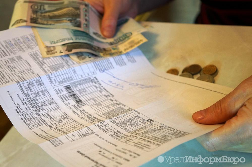 Путин подписал закон, разрешающий  оплачивать общедомовые нужды посчётчику