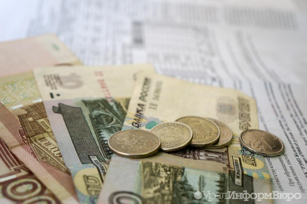 ФАС Российской Федерации требует пересмотреть тарифы натепло для «ТПлюс» вПрикамье