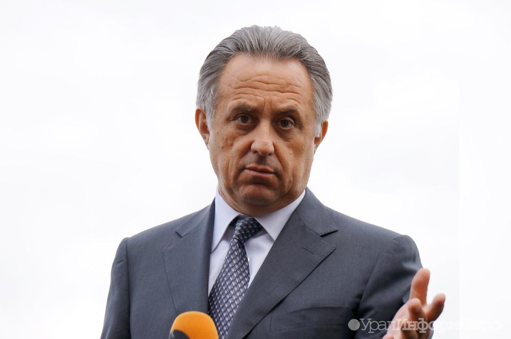 Виталий Мутко поддержал идею вернуть вВолгоград вытрезвители