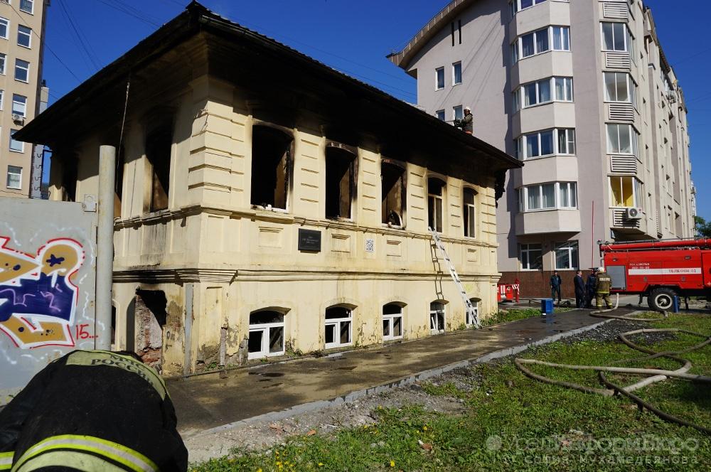 ВЕкатеринбурге нааукцион выставили особняк XIX века за7 млн руб.