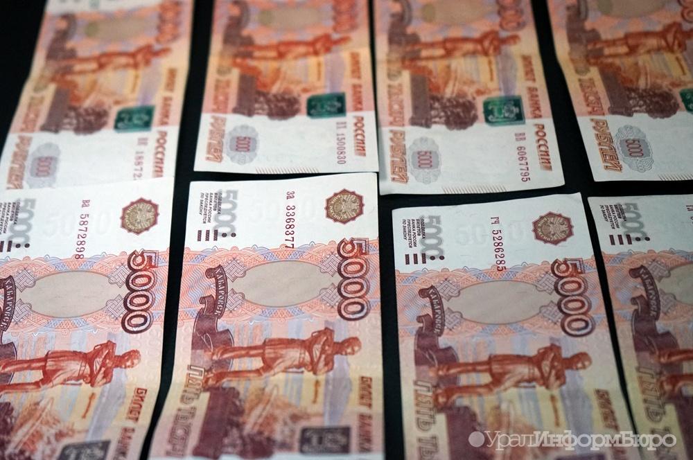 ВНижнем Тагиле ритуальный мошенник похитил 3,3 млн руб.