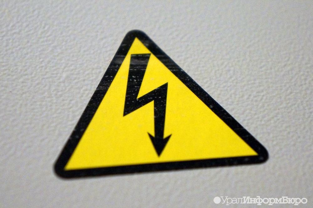 НаУрале школьница залезла вработающий электрощиток
