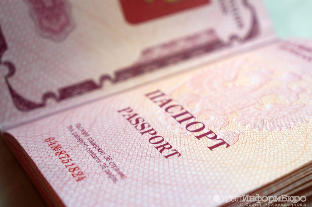 Сроки выдачи загранпаспортов сократит МВДРФ