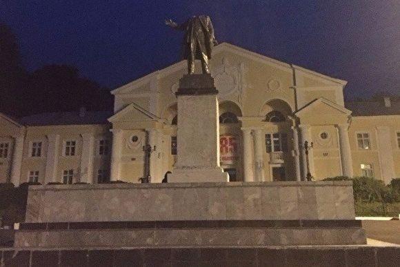 Жителю Первоуральска, который обезглавил монумент Ленину, вынесли вердикт
