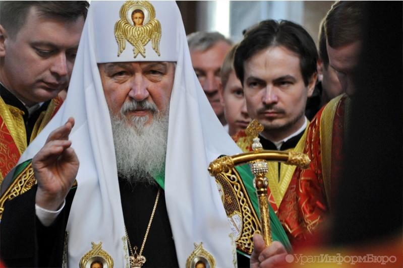 Патриарх Кирилл впервый раз прибудет свизитом вЗауралье
