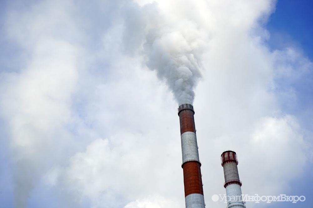 Челябинцы икоркинцы жалуются насмог— стремительный химический запах