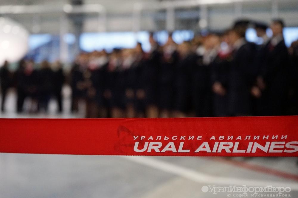 «Уральские авиалинии» запустят изПулково новые полеты вУзбекистан