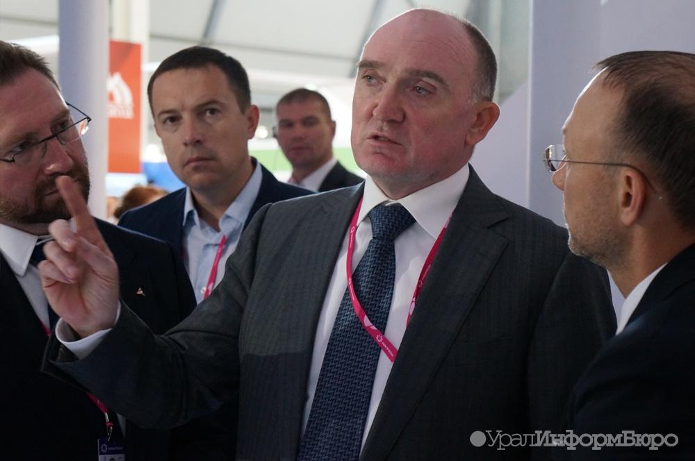 Дубровский презентует клуб губернаторов вКитайской республике
