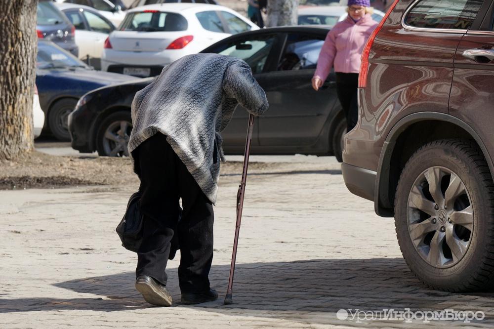 В РФ усилят контроль засделками понедвижимости спенсионерами иинвалидами
