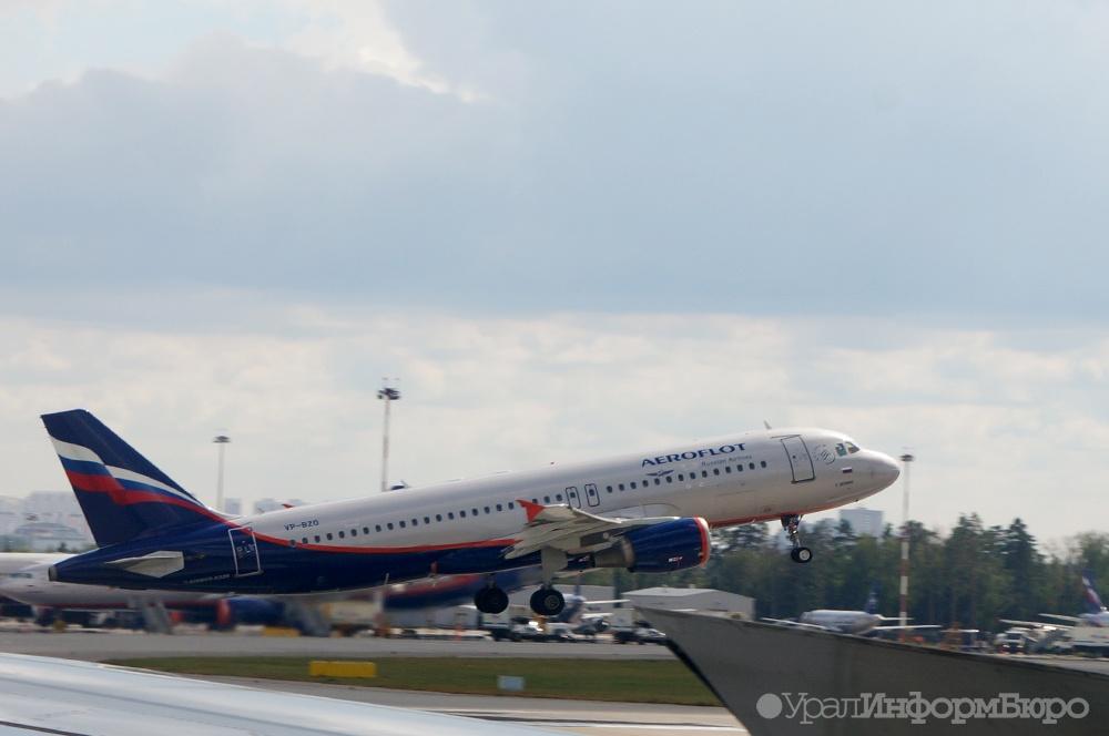 Мосгорсуд отменил требования «Аэрофлота» кразмерам одежды стюардесс