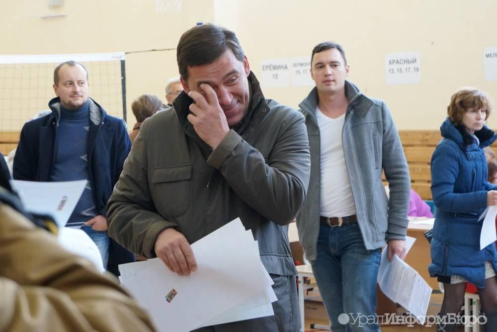 Евгений Куйвашев побеждает на губернаторских выборах'в одну калитку