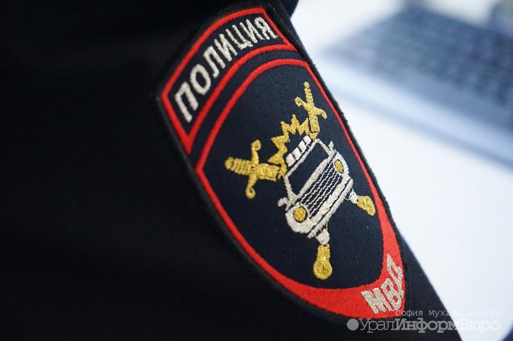 ВЧелябинске сократили упустившего трансвестита полицейского 13сентября в11:41