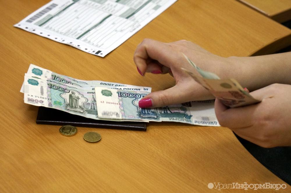 Увеличение МРОТ'высосет из бюджета 26 миллиардов рублей