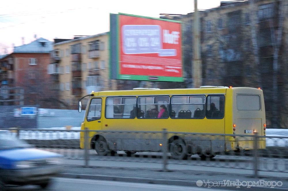 ВЕкатеринбурге повременной тариф вчастных автобусах заработает сдекабря текущего года