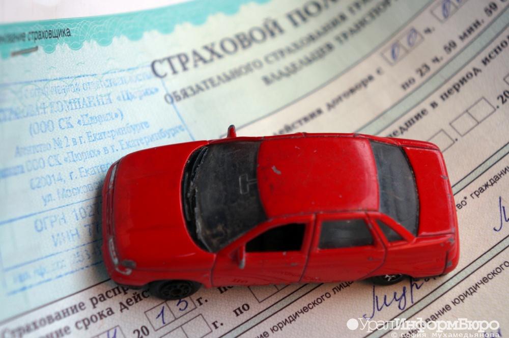 Министр финансов предложил ввести повышенный коэффициент стоимости ОСАГО для лихачей ипьяниц