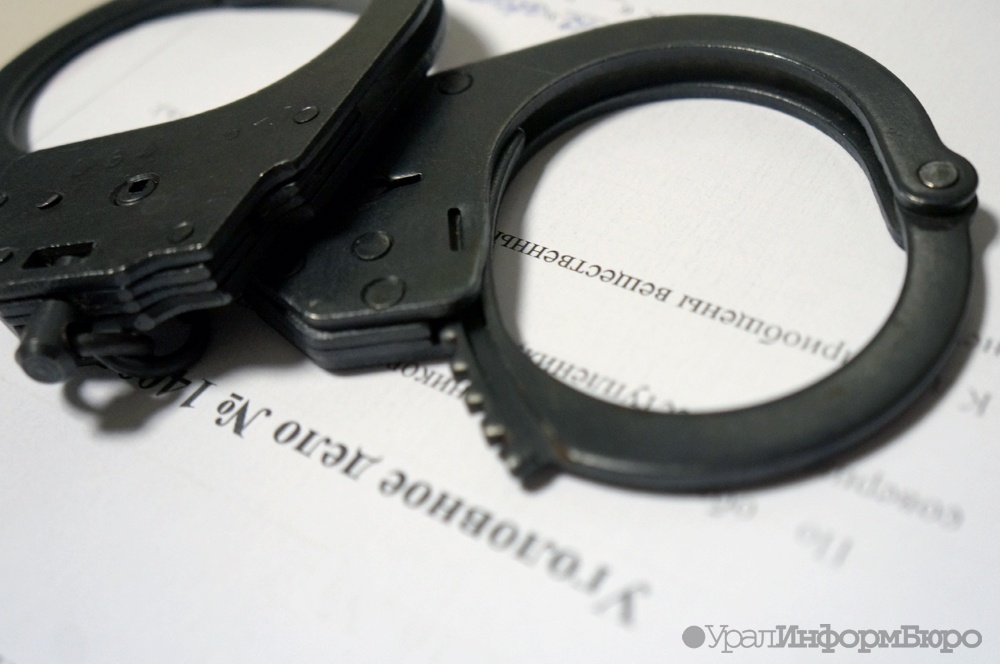 ВКургане осужден участник преступного сообщества, занимавшийся контрабандой героина натерриторию России