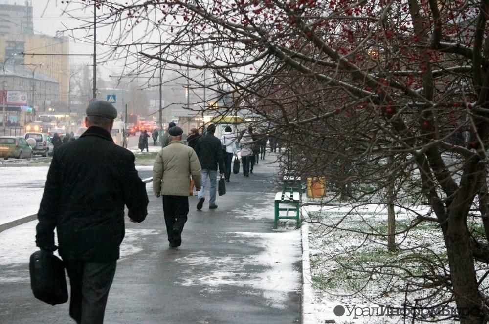 Кконцу недели вЕкатеринбурге обещали заморозки иснег