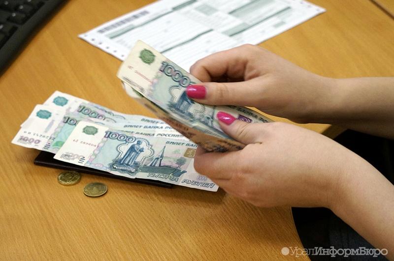 Наповышение зарплат депутатам вЕкатеринбурге направят дополнительно 12,2 млн руб.