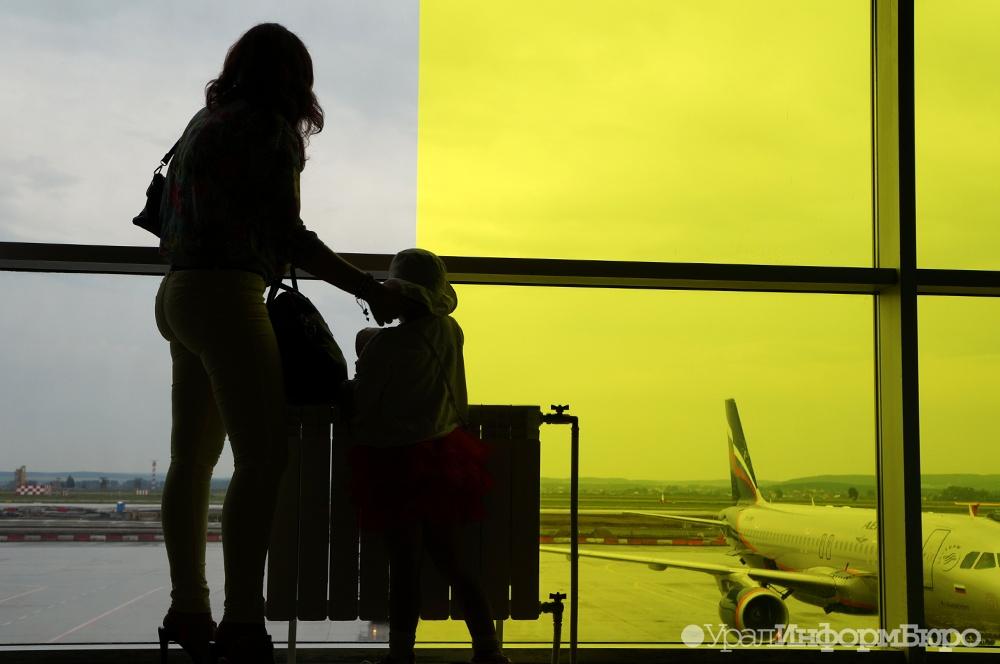 Вылет рейса изЕкатеринбурга в КНР задерживается на7 часов