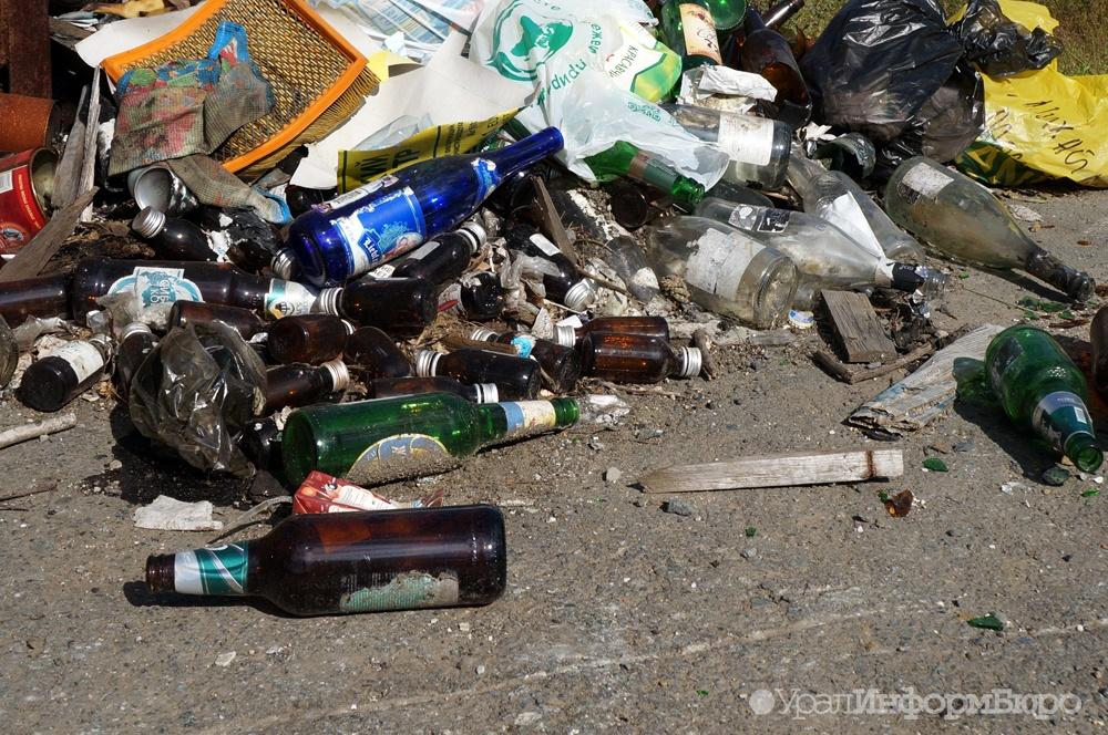 Власти Свердловской области решают вопрос переработки отходов изстекла