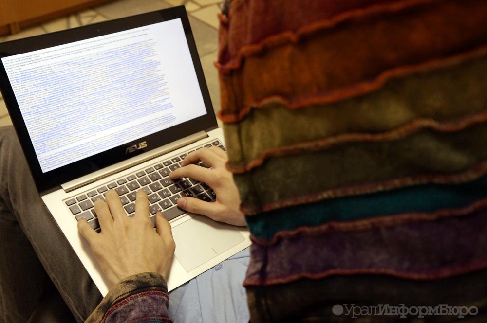 Заработную плату министра наСреднем Урале может получать Java-разработчик