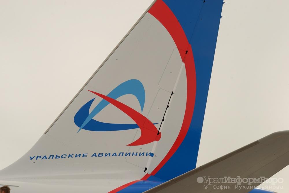 «Уральские авиалинии» с30октября открывают новый рейс изЕкатеринбурга вРостов-на-Дону
