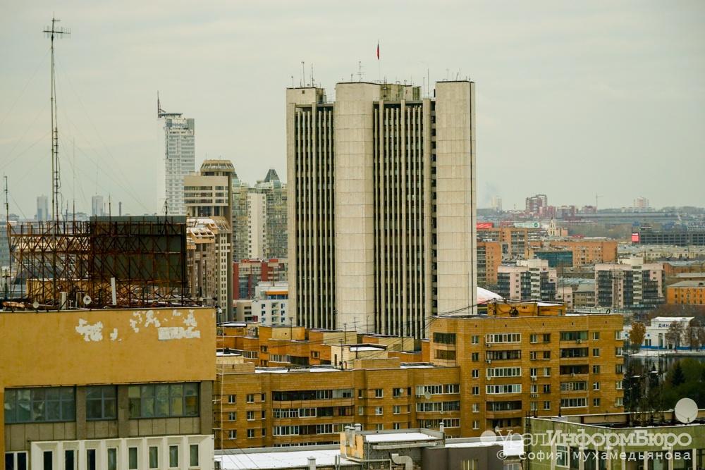 ВЕкатеринбурге новых министров ищут через сайт попоиску работы