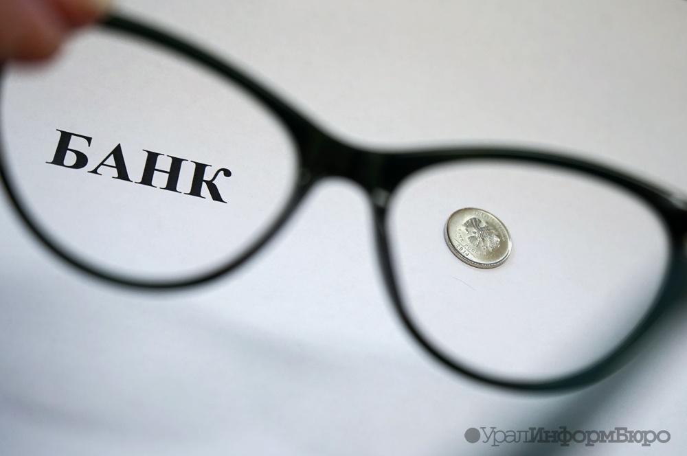 БанкиРФ смогут отслеживать черные списки клиентов через сайтЦБ