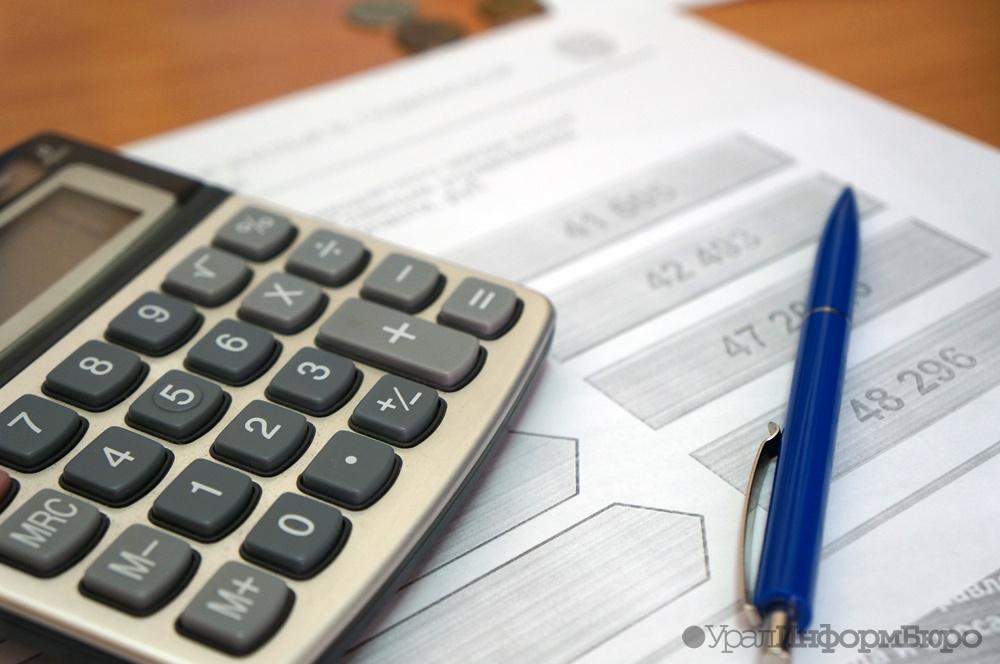 Свердловская генпрокуратура исключила неменее 440 проверок юрлиц изплана на следующий год
