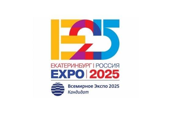Д. Медведев утвердил оргкомитет попродвижению заявки наЭКСПО
