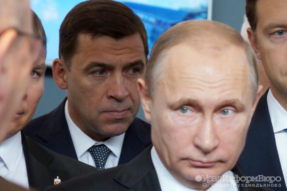 Владимиру Путину понравилась идея создания Уральской футбольной академии