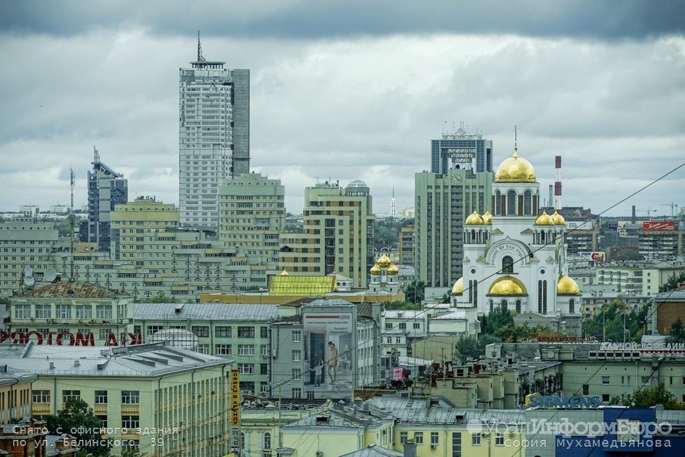 Александр Туров озаявке Екатеринбурга напроведение ЭКСПО: «Победит сильнейший»