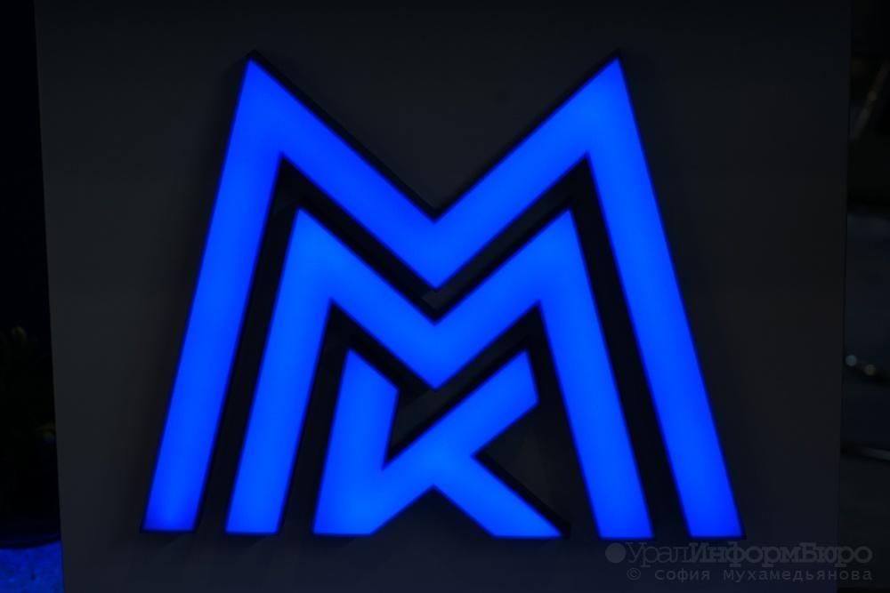ММК увеличил производство стали задевять месяцев 2017г.