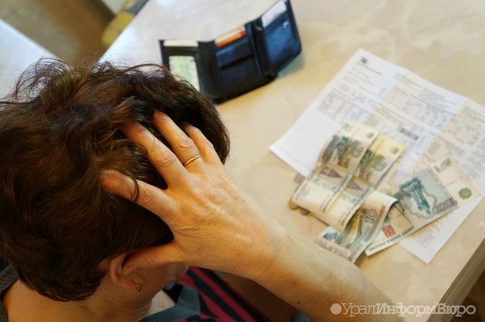 Свердловчане задолжали поставщикам тепла игорячей воды 5,2 млрд руб.