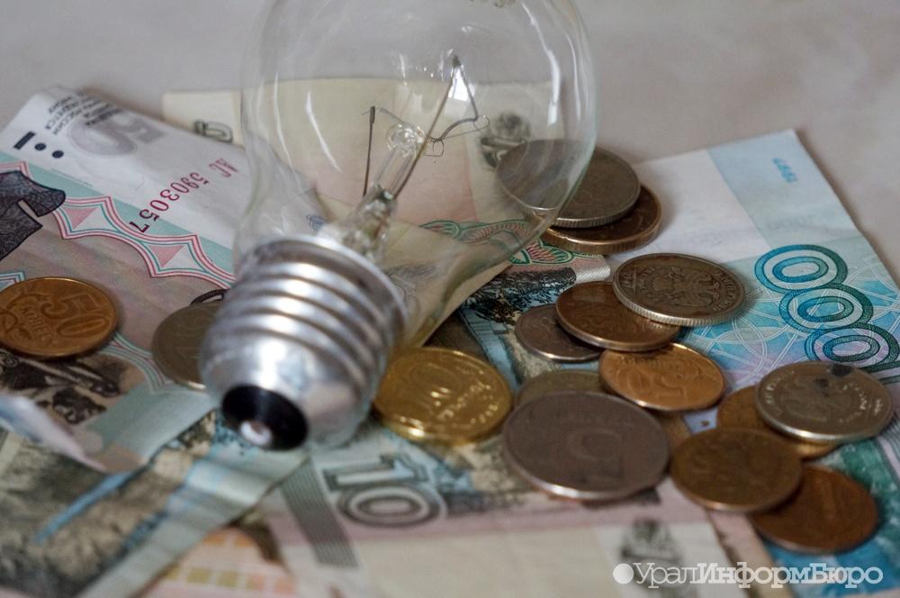 Электроприборы в Российской Федерации могут стать на40% энергоэкономичнее в 2019-ом