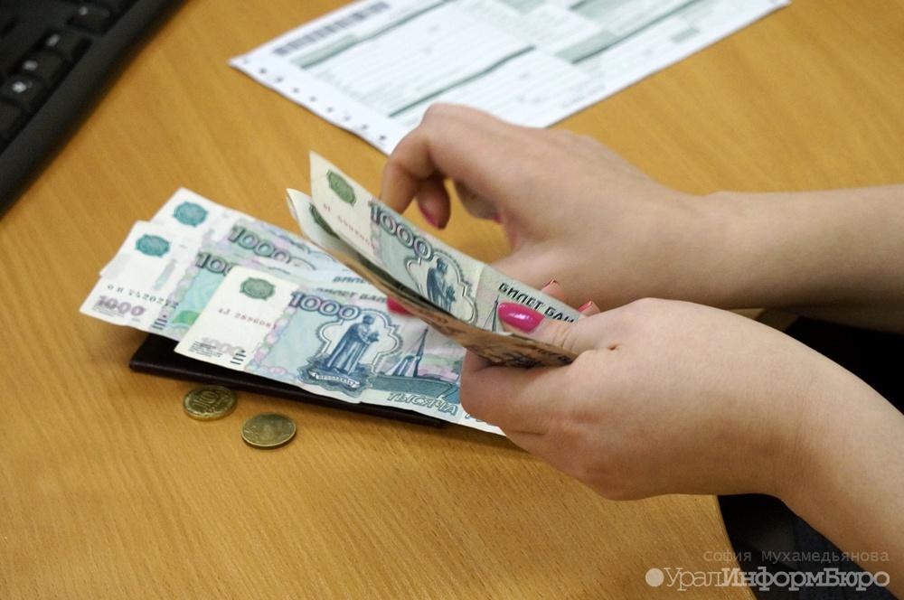 В Государственную думу внесли законодательный проект об последовательности погашения долгов покредитам