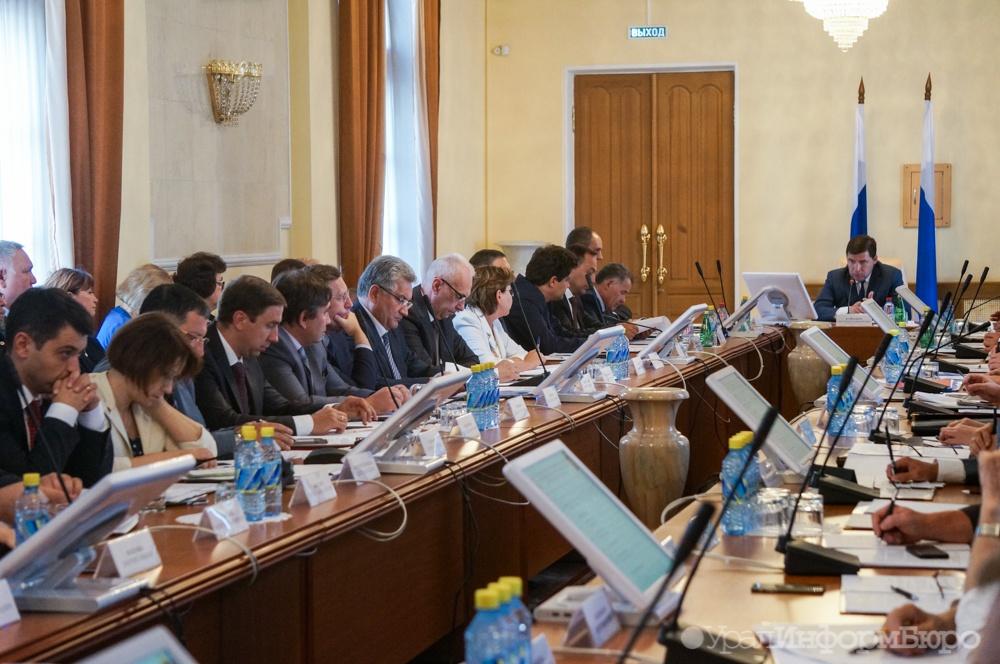 Куйвашев выберет министров поконкурсу