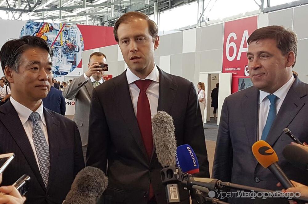 Куйвашев позвал мексиканцев наЧМ-2018 ипредложил поддержать ЭКСПО вЕкатеринбурге