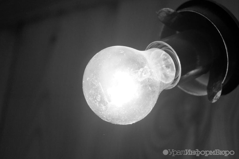 Минэнерго возложило оплату фонарей намэрию Екатеринбурга