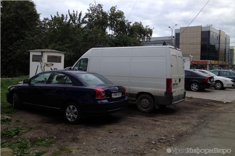 ВСвердловской области хотят вернуть штрафы запарковку нагазонах