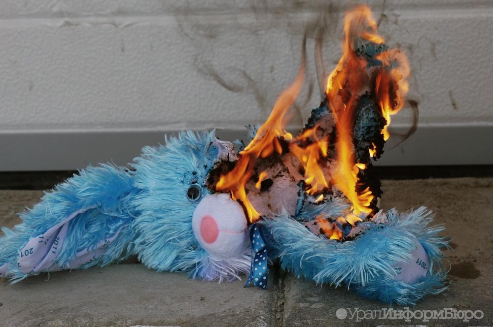 Двое детей погибли врезультате сильного возгорания вЕкатеринбурге