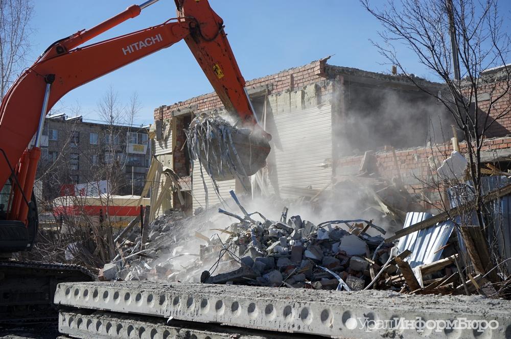 ВРФ ограничат самовольное строительство многоквартирных домов